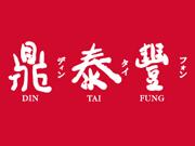 din-tai-fung-logo